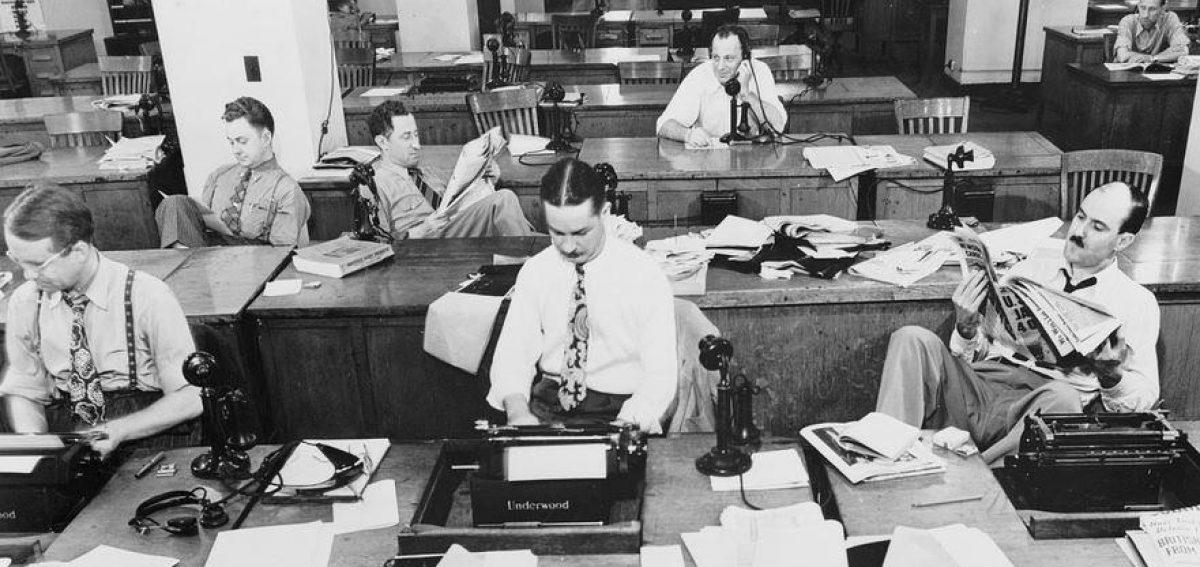 Library telecommunication december