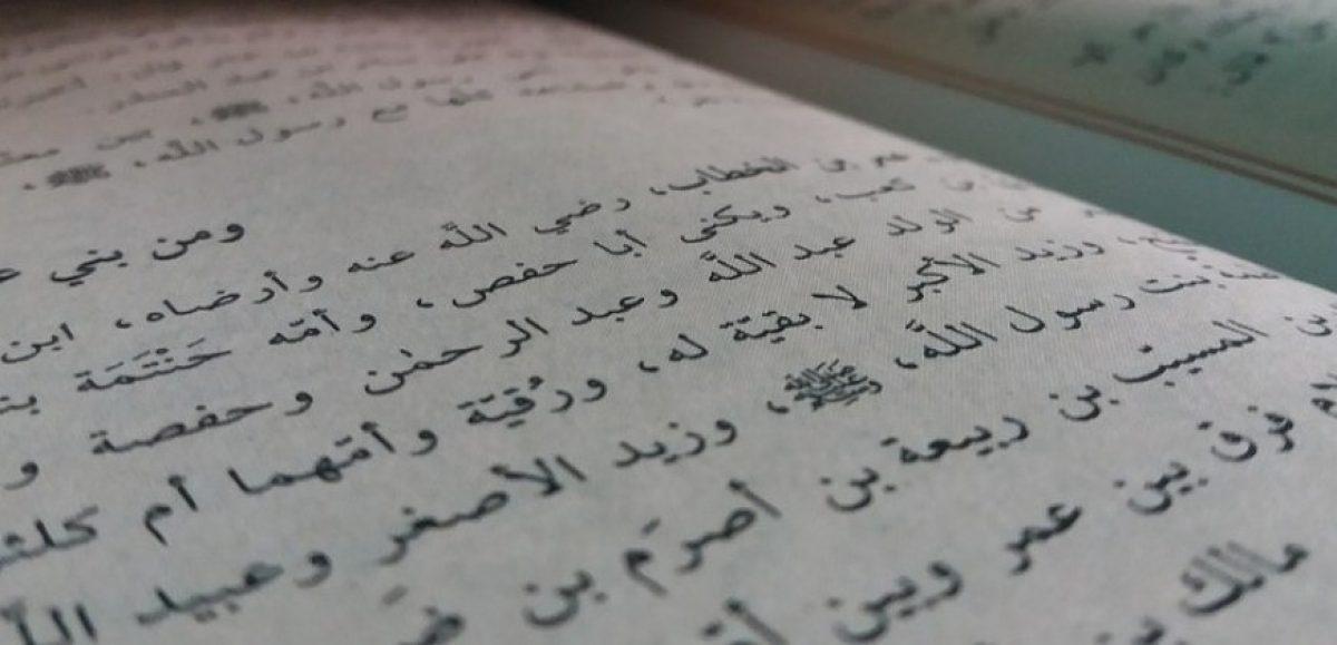 Aswcc arabic conversation
